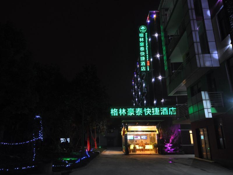 GreenTree Inn Shanghai South JiangYang Road South ChangJiang Road Express Hotel