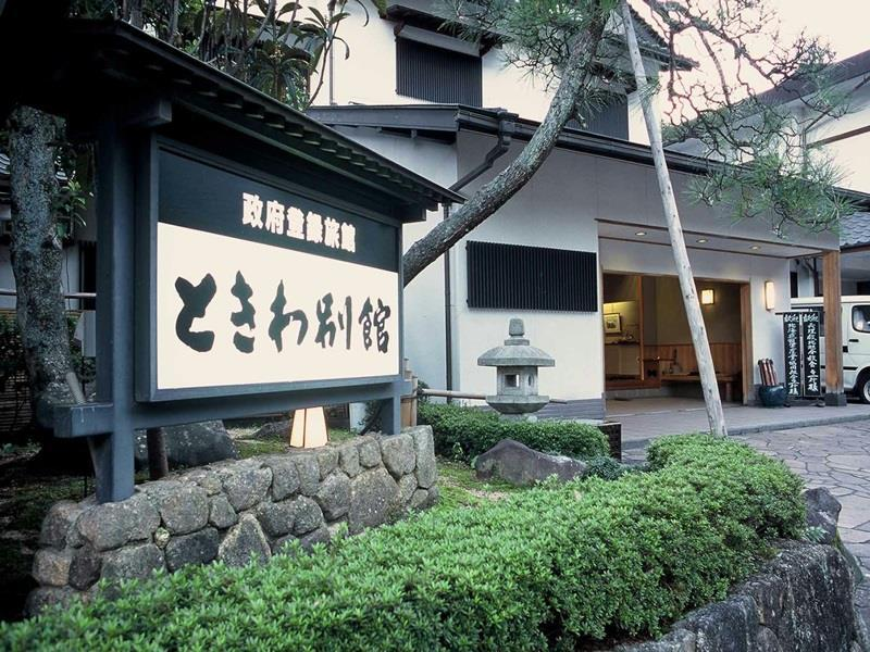 常盤日式旅館別館(Tokiwa