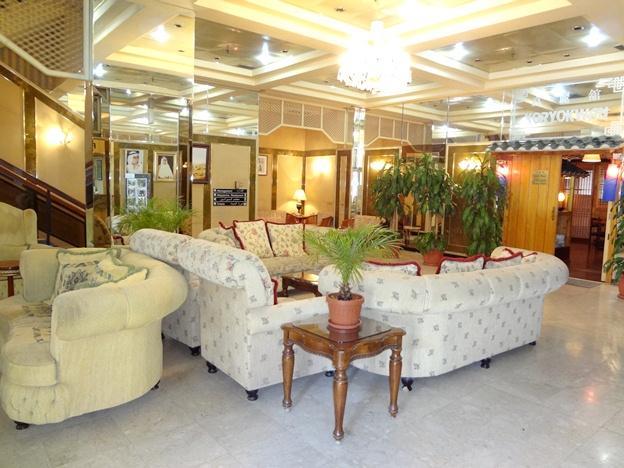 Carlton Tower Hotel,