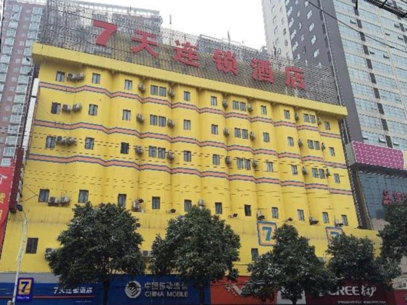 7 Days Inn Leiyang Wuyi East Road Branch, Hengyang