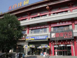 7 Days Inn Xian West Street Branch