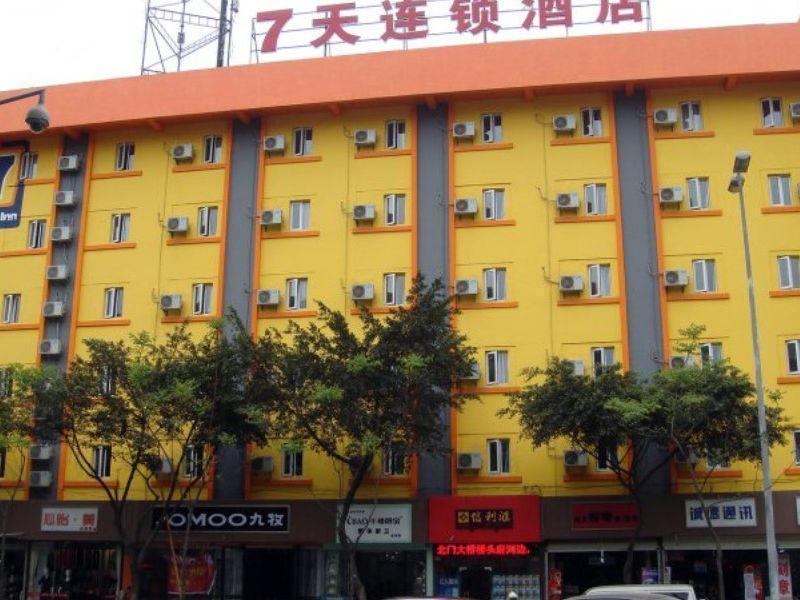7 Days Inn Chengdu WangjiangLou  Wanda Square Branch