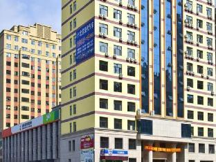 7Days Inn Baishan Xingtai Qiao