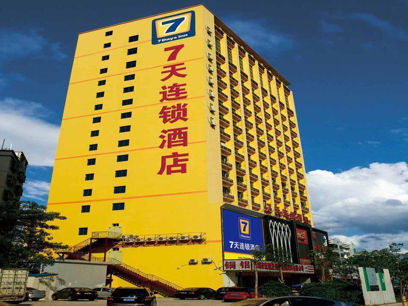 7 Days Inn Nanjing Li Shui Dong Ji Business Street Plaza Branch, Nanjing