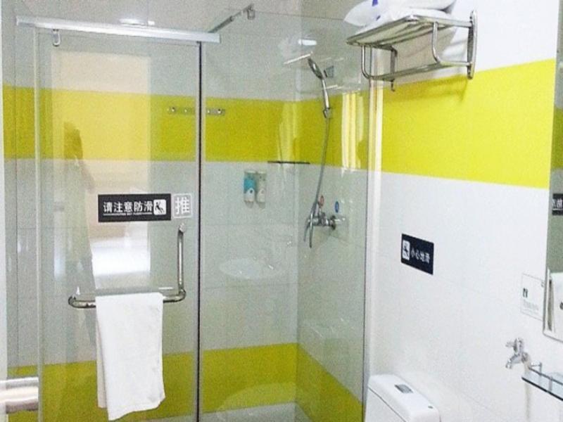 7 Days Inn Wuhan Dunkou Chuangye Road Branch