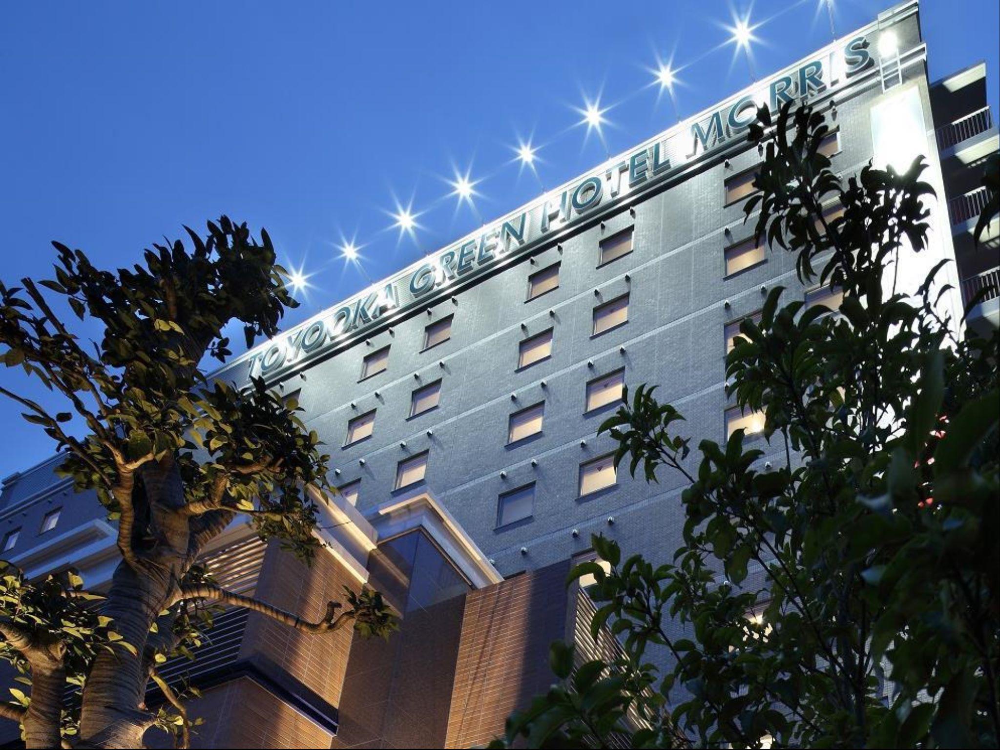 豐岡莫里斯綠色飯店(Toyooka