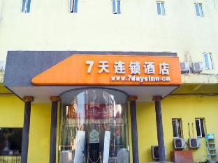 7天連鎖酒店太原濱河東路親賢街店