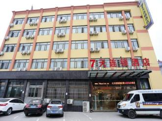 7 Days Inn Hangzhou Xiaoshan Airport Branch Hotel