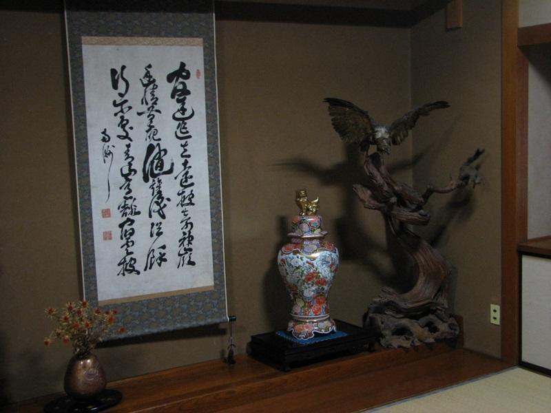 Sagaeya Ryokan, Kaminoyama