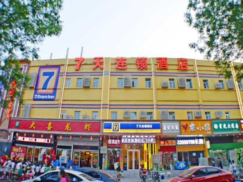 7 Days Inn Shijiazhuang Xinshi Middle Road Branch