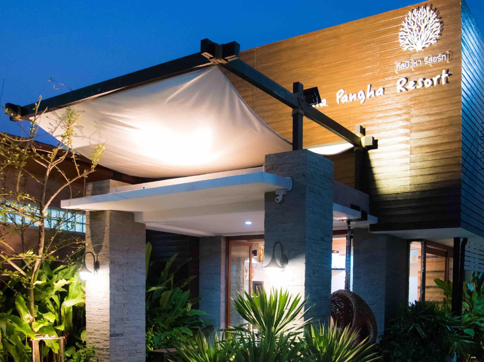 Kallapangha Resort , Muang Prachuap Khiri Khan