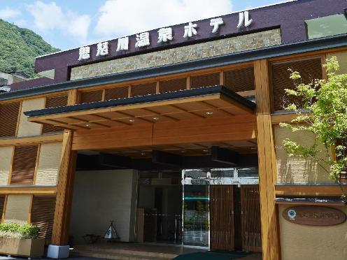 鬼怒川温泉 ホテル