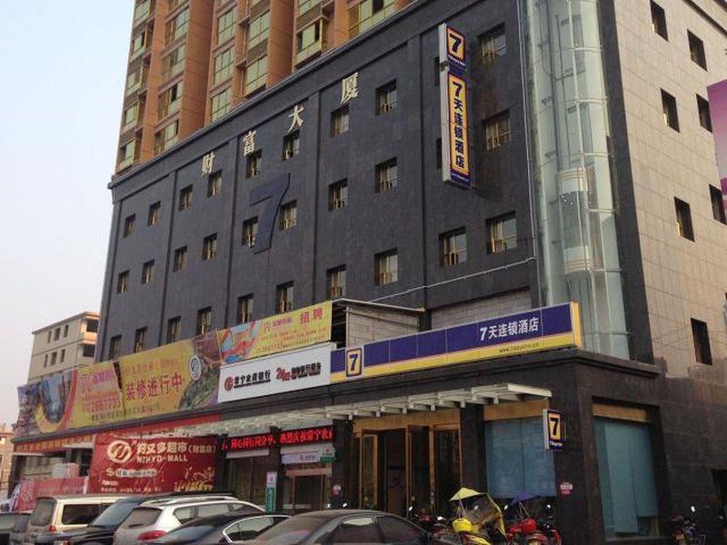 7 Days Inn Changning Bus Station Branch, Hengyang