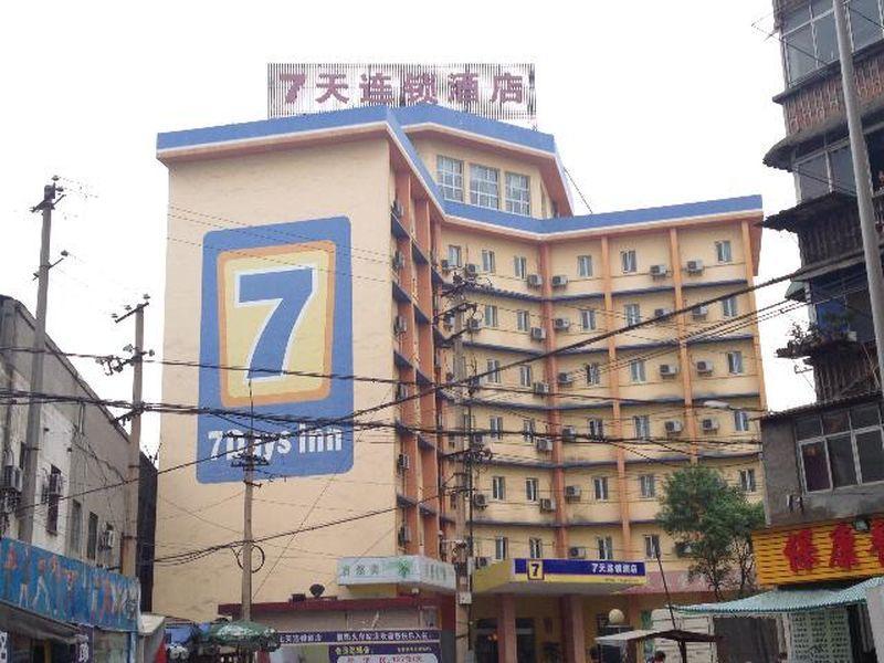7 Days Inn Xiangyang Railway Station Branch, Xiangfan