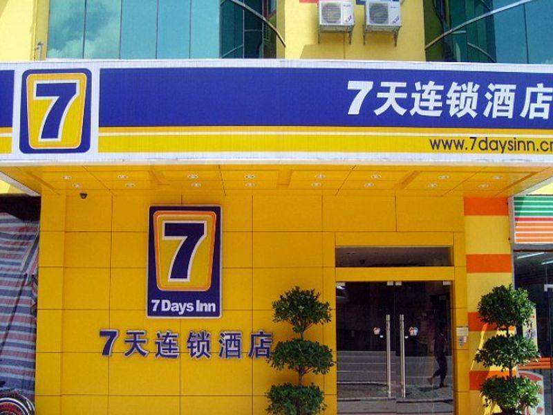 7 Days Inn Xiangyang Danjiang Rd Huayangtang Branch, Xiangfan