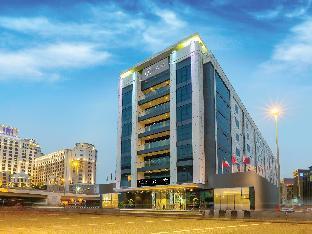 Flora Al Barsha Hotel, Dubai 𝐇𝐃 𝐏𝐡𝐨𝐭𝐨𝐬 & 𝐑𝐞𝐯𝐢𝐞𝐰𝐬