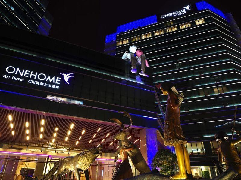 ワンホーム アート ホテル上海 (上海万和昊美艺术酒店)