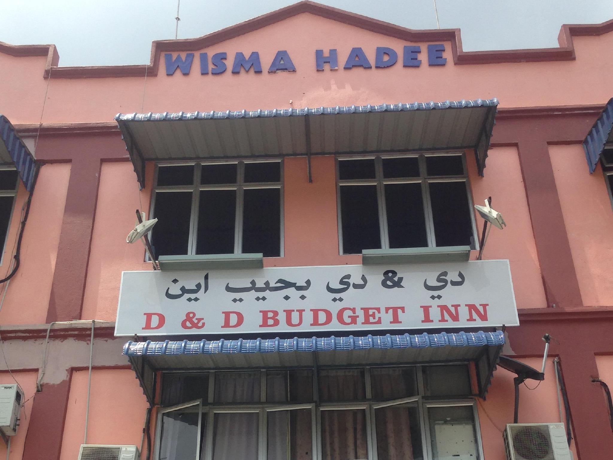 D & D Budget Inn, Kota Bharu