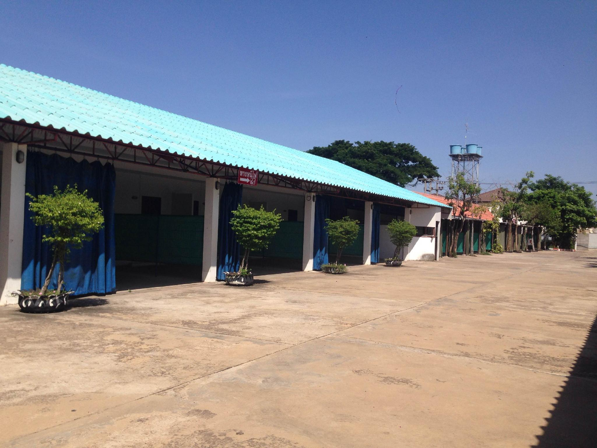 My House, Muang Surin