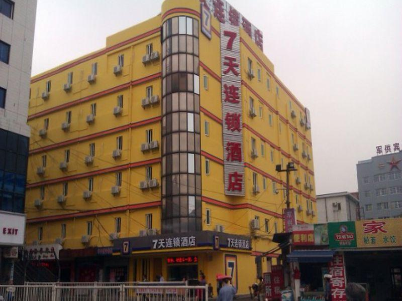 7 Days Inn Hengyang Railway Station Plaza Branch, Hengyang