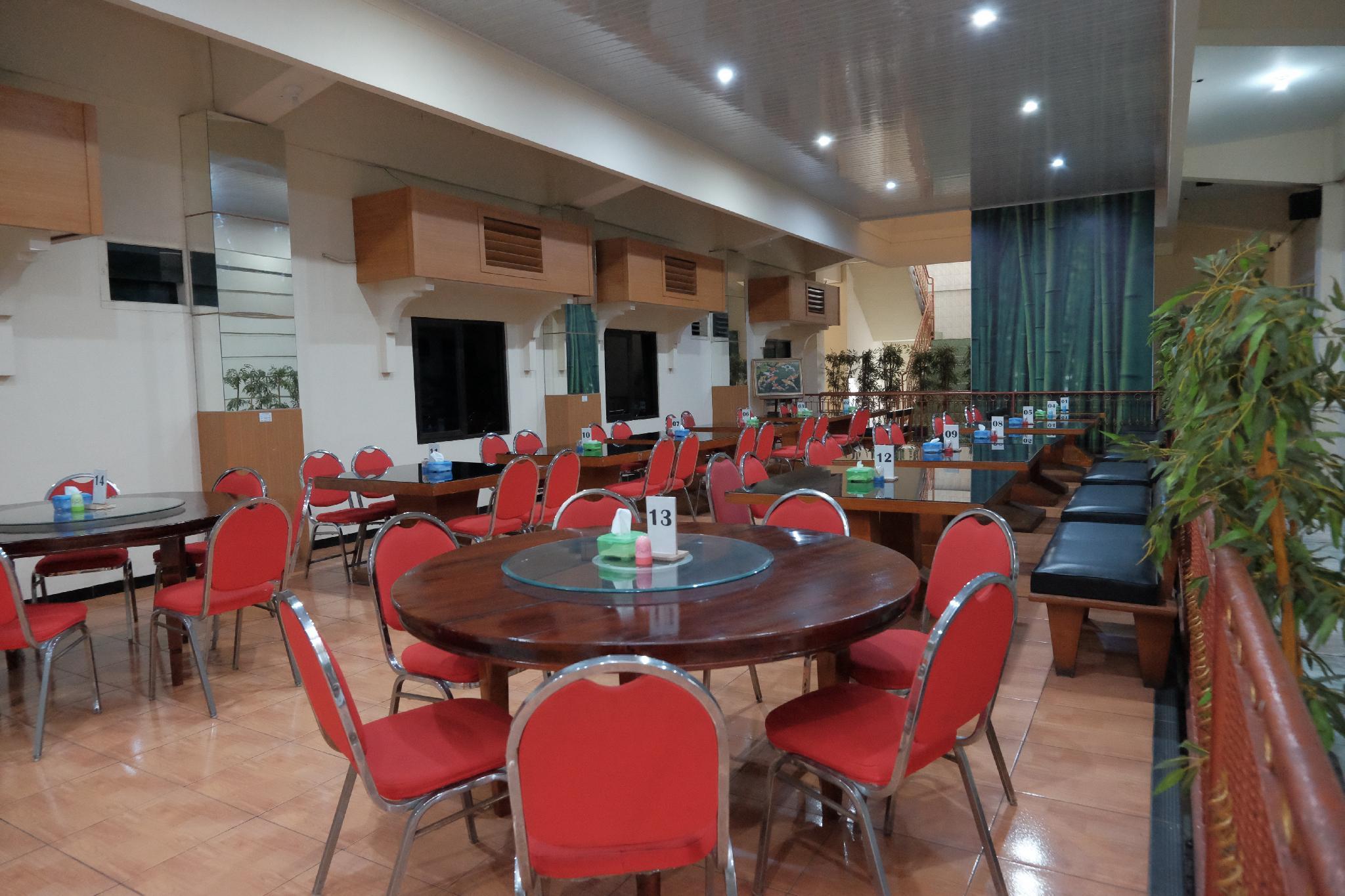 Hotel Gajah Mada, Ponorogo