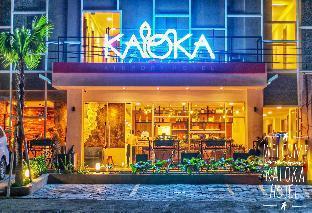 卡洛卡机场酒店
