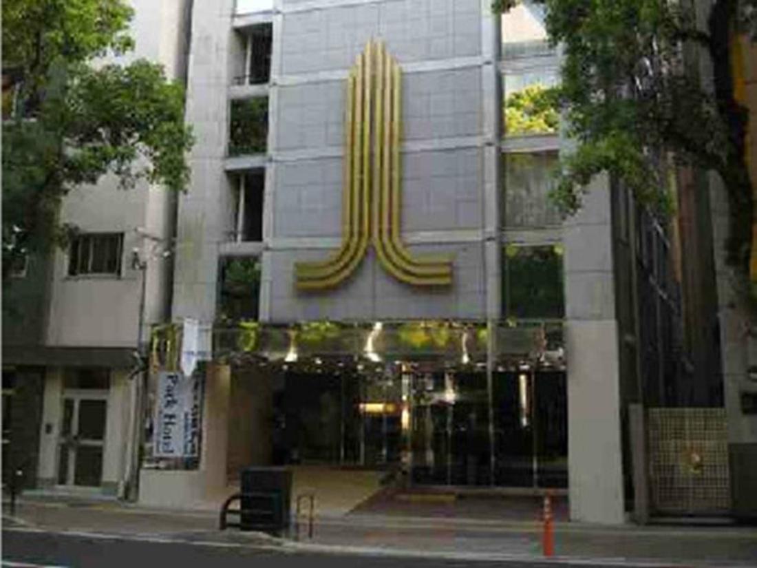 Image result for B&B Park Hotel Kagoshima Annex