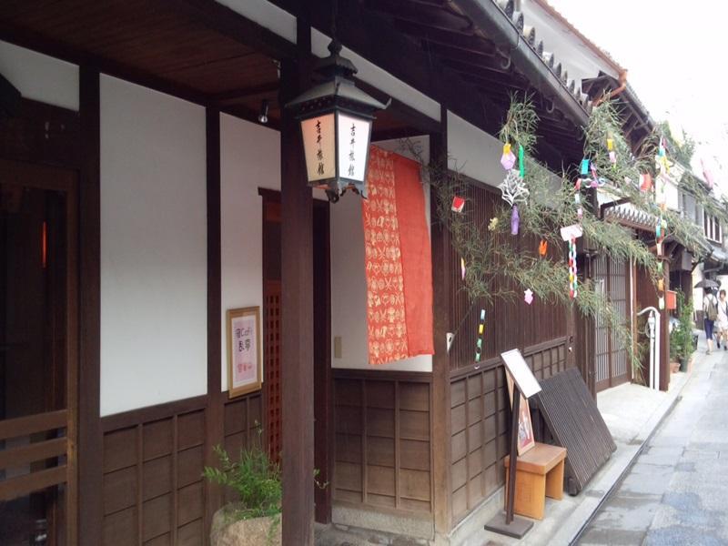 Yoshii Ryokan, Kurashiki