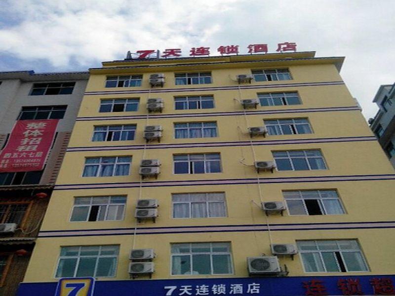 7 Days Inn Xinning Langshan Avenue Western Bus Station, Shaoyang