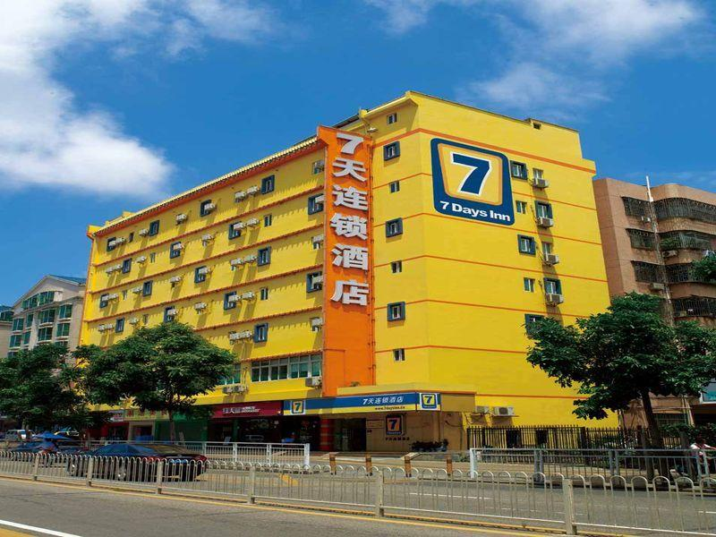 7 Days Inn Handan Railway Station Cong Tai Road Branch, Handan