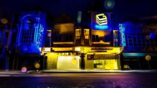 Golden Roof Hotel Sunway Ipoh