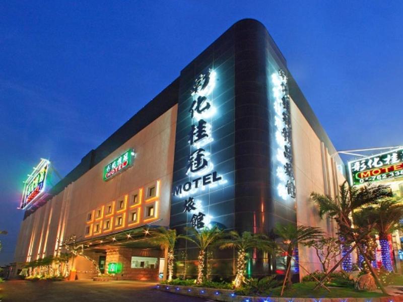Changhua Kui Kuan Motel, Changhua