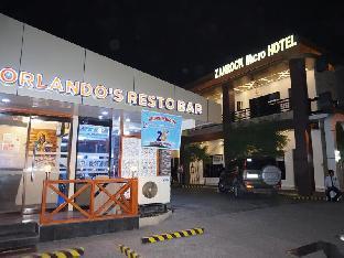 Zanrock Micro飯店