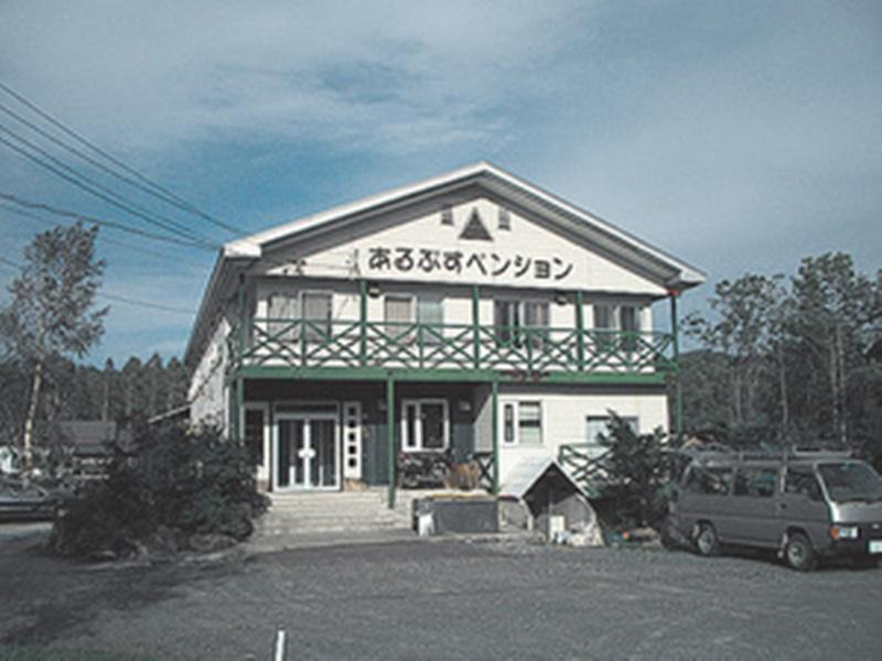 Alps Pension, Shimukappu