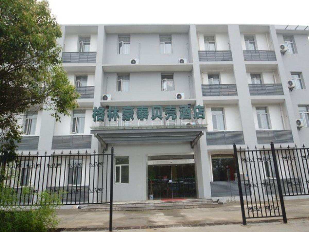 GreenTree Inn Nanjing XianLin Road JinMaRoad Subway Station Shell Hotel