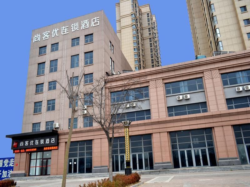 Thank Inn Plus Hotel Yantai Laishan District Technology Road, Yantai