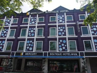 水星精品酒店
