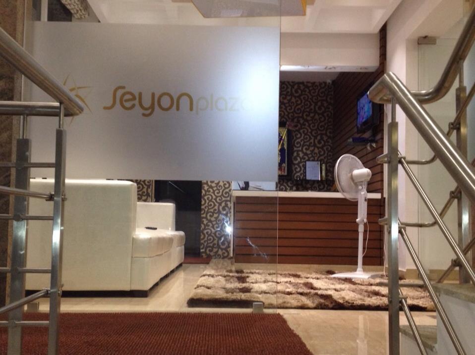 Hotel Seyon Plaza, Coimbatore