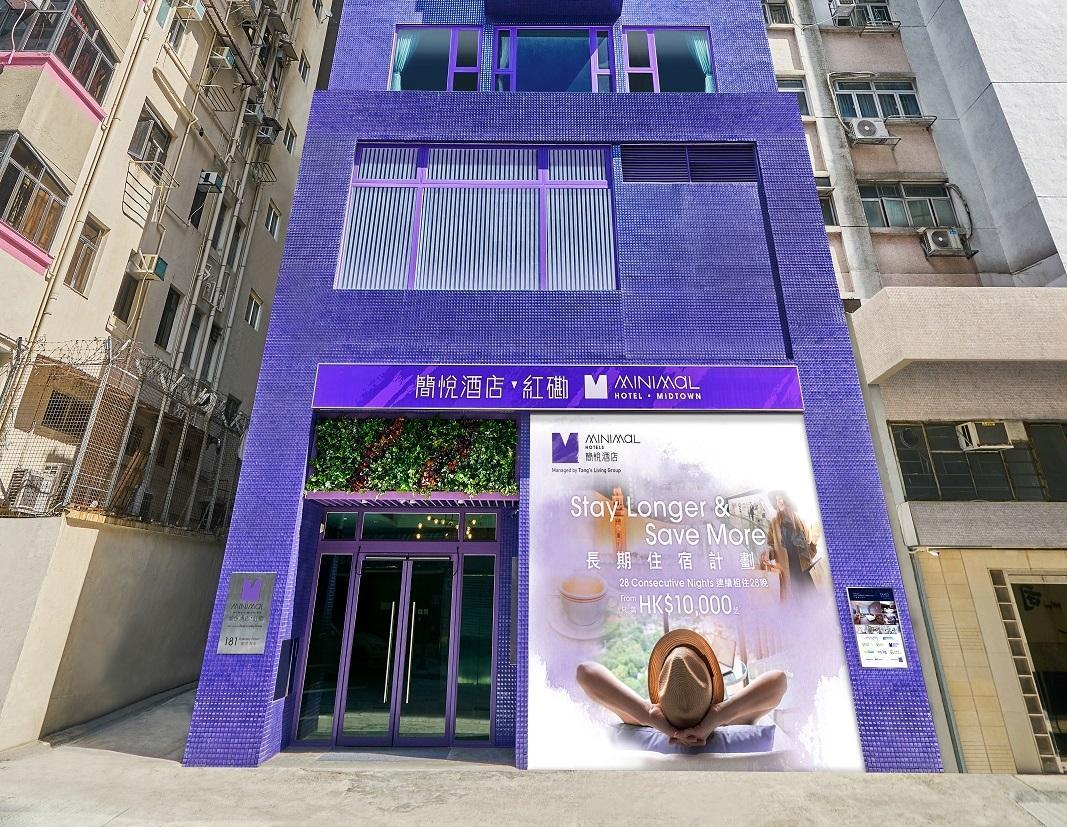 Minimal Hotel Midtown, Kowloon City
