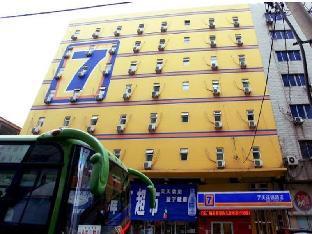 7Days Inn Anshan Bus Station