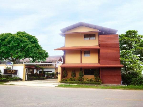 Coconut Home Resort Samut Songkhram