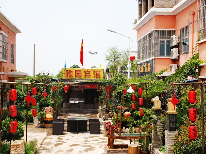 Xian Xianyang Yayuan Airport Hotel, Xianyang