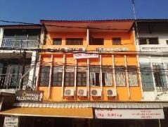 Orange Backpacker Hostel