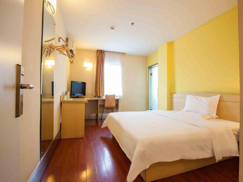 7 Days Inn Jishou University Branch, Xiangxi Tujia and Miao