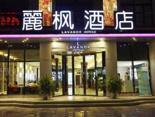 Lavande Hotel Tianjin International Exhibition Center Branch
