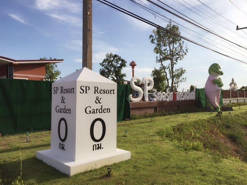 SP Resort and Garden, Wachira Barami