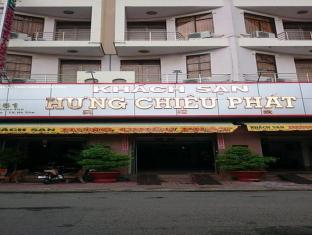 Hung Chieu Phat Hotel