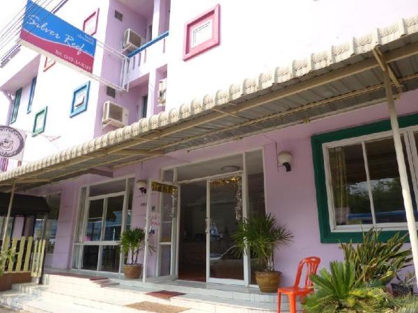 Silver Reef Hotel (โรงแรมซิลเวอร์รีฟ ) Udon Thani