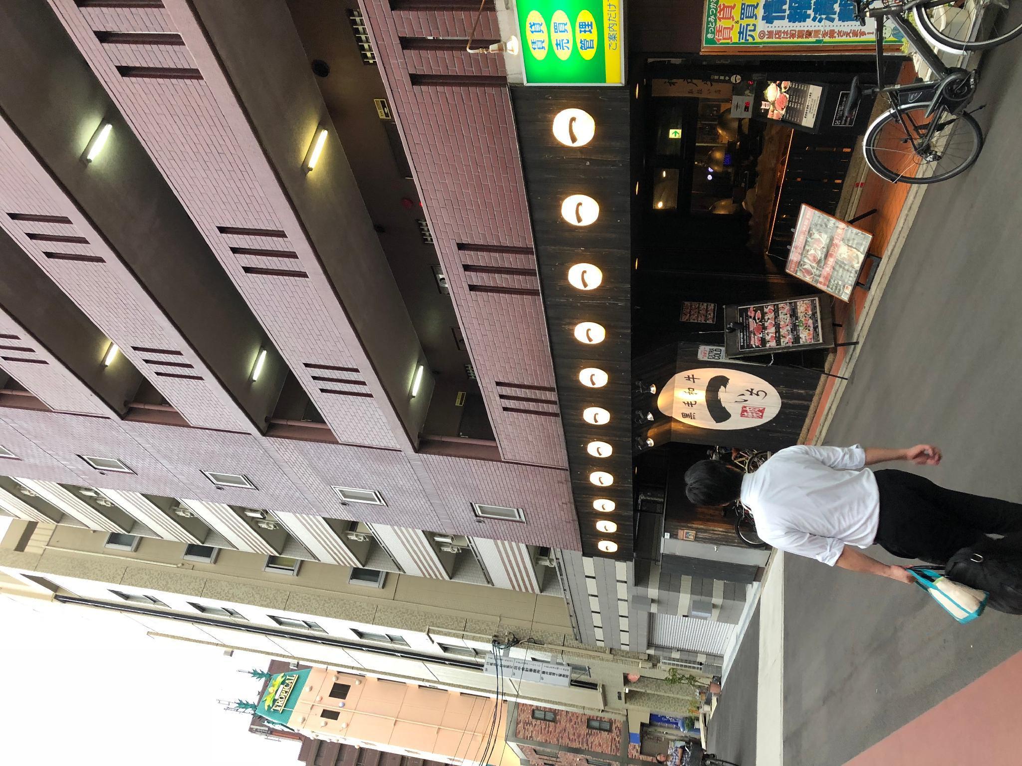 Wandtrip Kujo apartment nearbt subway, Osaka