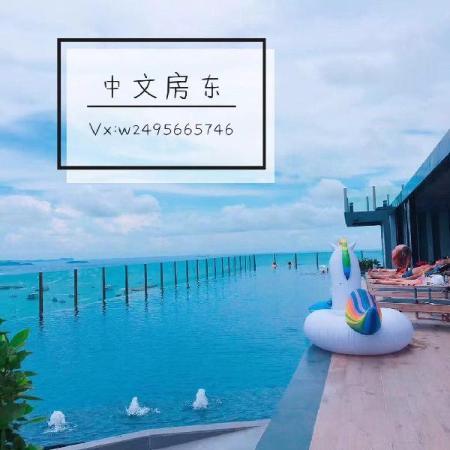 The Base condo sea view high Floor Pattaya